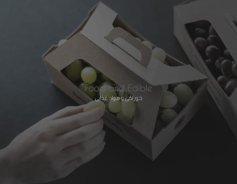 پیکسل پک-خوراکی و مواد غذایی