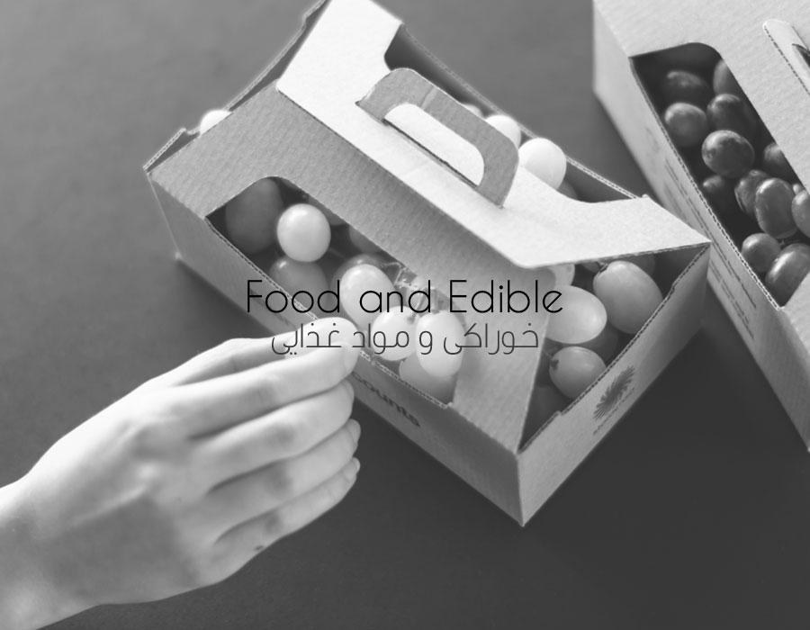 پیکسل پک-مواد غذایی و خوراکی