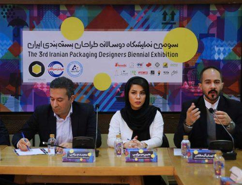 دوسالانه طراحان بسته بندی ایران